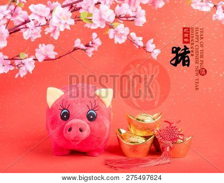 Tradition Chinese cloth doll pig,2019 is year of the pig,Chinese black characters translation: