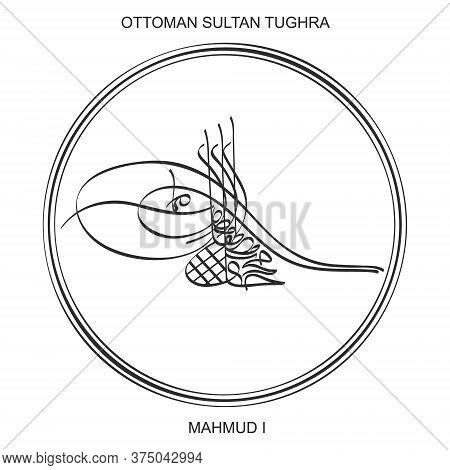 Vector Image With Tughra A Signature Of Ottoman Sultan Mahmud The First