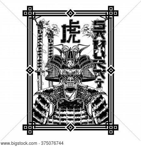 Vector Drawing Of A Samurai In Armor, Horned Helmet And Battle Mask. Hieroglyph - Tiger. Fantasy War