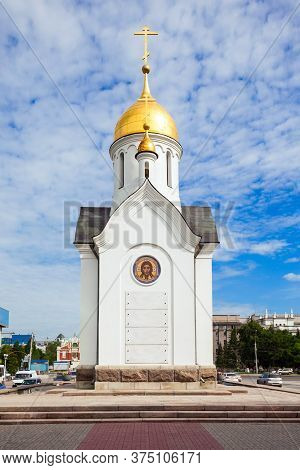 Chapel Of St. Nicholas Is The Orthodox Chapel In Novosibirsk, Located On The Red Avenue. The Chapel