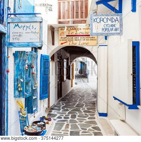 Naxos Island, Greece - October 24, 2016: Souvenir Stores In Naxos Kastro Old Town, Naxos Island In G