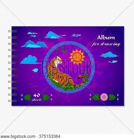 Design Album For Drawing. School Album For Creativity