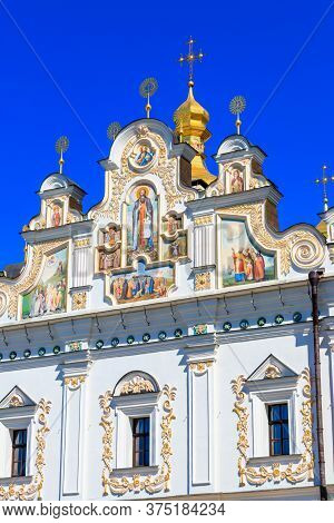 Dormition Cathedral Of The Kiev Pechersk Lavra (kiev Monastery Of The Caves) In Ukraine