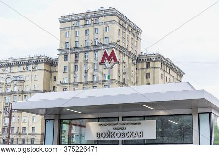 Moscow, Russia, 06/18/2020: Metro Sign In A Modern Big City On A Background Of Buildings. Caption: V