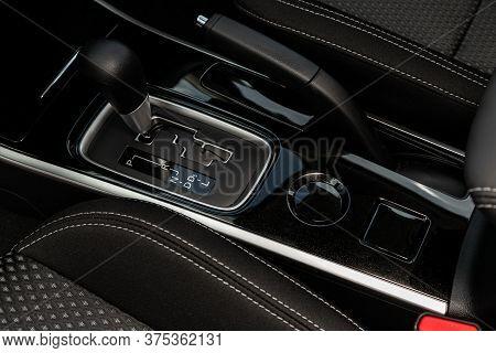 Novosibirsk/ Russia - July 07 2020: Mitsubishi Outlander, Gear Shift. Automatic Transmission Gear Of
