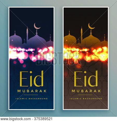 2019-february 03----ramadan