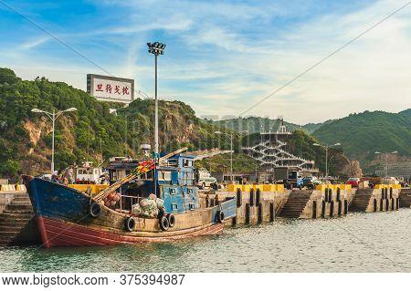 Fuao Harbor At Nangan Island, Matsu, Taiwan. Translation Of The Chinese Text Is Make A Spear As Pill
