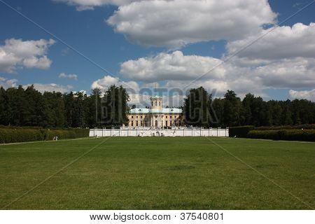 Palace. Museum-estate