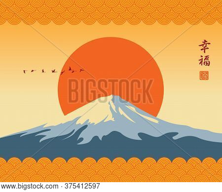 Japanese Landscape With Snow-covered Fujiyama And A Flock Of Ducks On The Background Of The Rising S