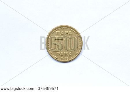 Obverse Of 50 Para Coin Made By Yugoslavia In 1995
