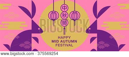 Happy Mid Autumn Festival. Rabbits , Flat Design Simple. Chinese Translate:mid Autumn Festival.
