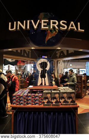 Osaka, Japan - Jun 17, 2020 : Detective Conan Souvenir Products At Universal Studios Japan For Promo
