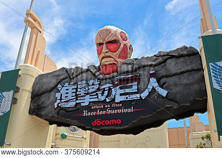 Osaka, Japan - Jun,17 2020 : Attack On Titan/race For Survival Xr Ride Sign At Universal Studios Jap