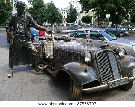 Moscow, Russia - June 27, 2008: Summer Day. Monument Of Yuri Nikulin On June 27, 2008 In Tsvetnoy Bo