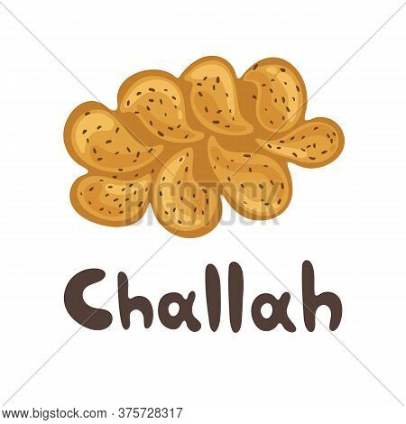 Braided Bread Top View. Holiday Jewish Challah White Bread Vector Illustration. Trendy Modern Flat C