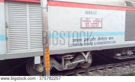 Poorva Express A Daily Superfast Express Train Of Indian Railways Runs Between Howrah, West Bengal,