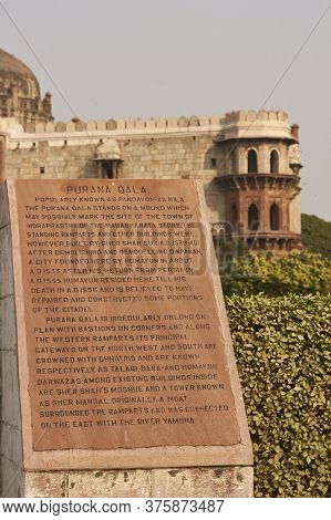 Delhi, India - January 7, 2009: Historic Mughal Fort Of Purana Qila In Delhi India. 16th Century Ad.