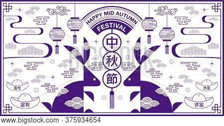 Happy Mid Autumn Festival. Rabbits , Texture Drawing Illustrate. Chinese Translate:mid Autumn Festiv