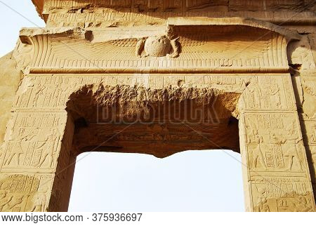 Ancient Pillar And Hieroglyphic At Temple Of Kom Ombo. Egypt
