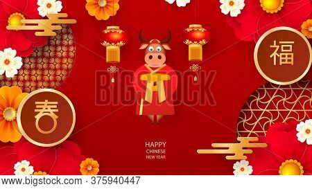 Chinese New Year 2021 Year Of The Bull. Bull, Flowers And Asian Elements Translation Into Translatio