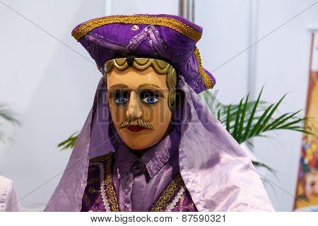 El Gueguense typical Nicaraguan folklore mask in detail poster