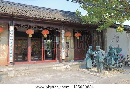 SUZHOU CHINA - NOVEMBER 3, 2016: Suzhou Pingtan museum. Suzhou Pingtan is a regional variety of the shuochang and a musical and oral performance art.