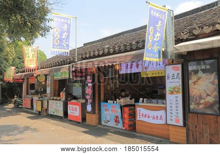 SUZHOU CHINA - NOVEMBER 3, 2016: Traditional restaurant on Pingjiang historical street. Pingjiang historical street was a major thoroughfare of eastern Suzhou in Southern Song Dynasty.