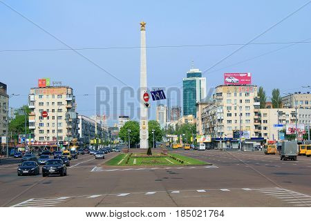 KIEV, UKRAINE - MAY 2, 2011: This is The Obelisk to the hero-city of Kiev on Victory Avenue.