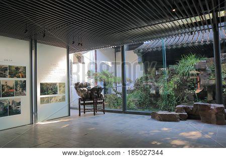 SUZHOU CHINA - NOVEMBER 3, 2016: Suzhou Garden museum. Suzhou Garden museum shows history of the Garden city Suzhou.