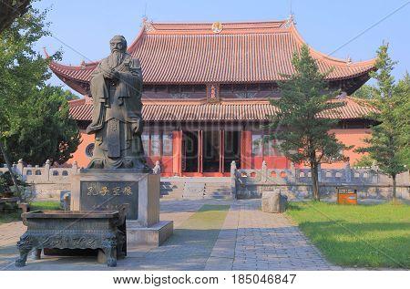 SUZHOU CHINA - NOVEMBER 3, 2016: Confucian temple and statue at Confucian temple.