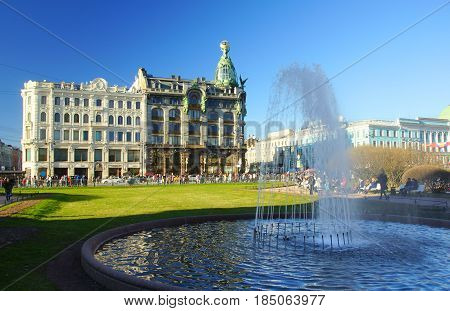 House of books on Nevsky Prospekt in St. Petersburg