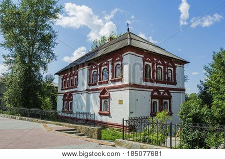 Beautiful House In Solikamsk