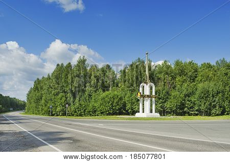 Stele At The Entrance To The Town Of Solikamsk, Russia