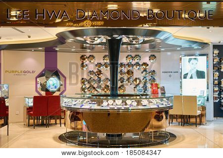 SINGAPORE - CIRCA SEPTEMBER, 2016: Lee Hwa Diamond Boutique at Singapore Changi Airport. Changi Airport is one of the largest transportation hubs in Southeast Asia.