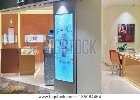 SINGAPORE - CIRCA SEPTEMBER, 2016: Omega store at Singapore Changi Airport. Changi Airport is one of the largest transportation hubs in Southeast Asia.