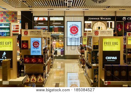 SINGAPORE - CIRCA SEPTEMBER, 2016: Wines and Spirits store at Singapore Changi Airport. Changi Airport is one of the largest transportation hubs in Southeast Asia.