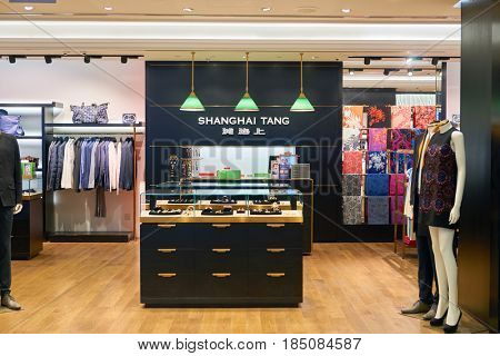 SINGAPORE - CIRCA SEPTEMBER, 2016: Shanghai Tang store at Singapore Changi Airport. Changi Airport is one of the largest transportation hubs in Southeast Asia.