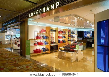 SINGAPORE - CIRCA AUGUST, 2016: Longchamp store at Singapore Changi Airport. Changi Airport is one of the largest transportation hubs in Southeast Asia.