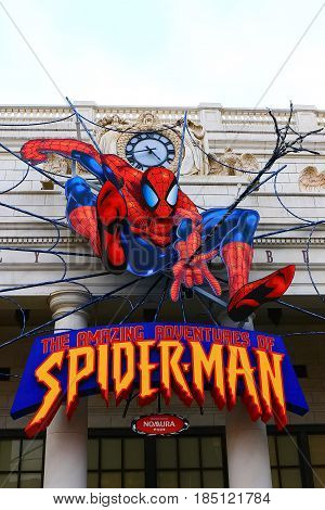 OSAKA, JAPAN - Apr 21, 2017 : Photo of the Amazing Adventure of Spider Man, one of the most famous attraction rides at Universal Studio, Osaka, Japan.