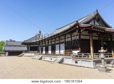 Shitennoji Zen Garden