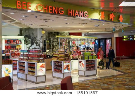 SINGAPORE - CIRCA SEPTEMBER, 2016: Bee Cheng Hiang at Singapore Changi Airport. Bee Cheng Hiang is a company that produces Asian-style foodstuffs, especially that of Singaporean cuisine.