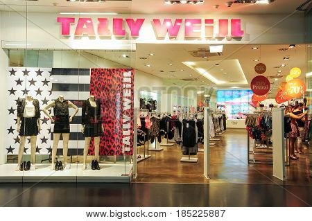 Interior Of Tally Weijl Fashion Clothes Store