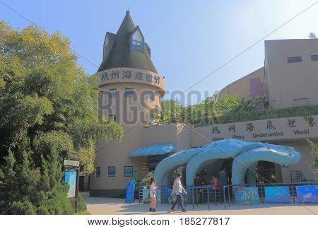 HANGZHOU CHINA - NOVEMBER 5, 2016: Unidentified people visit Hangzhou Underwater World aquarium.
