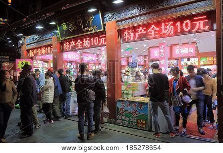 HANGZHOU CHINA - NOVEMBER 5, 2016: Unidentified people visit Qing He Fang historical street. is a protected area of the historical buildings from the Ming and Qing dynasty.