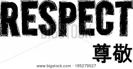 respect grunge black vector illustration and japan font