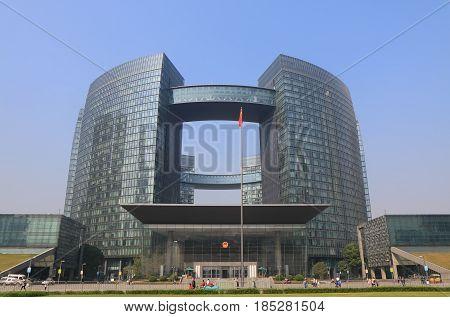 HANGZHOU CHINA - NOVEMBER 6, 2016: Contemporary architecture of Hangzhou City hall citizens Center.