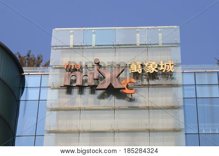 HANGZHOU CHINA - NOVEMBER 6, 2016: MIXC shopping mall. MIXC shopping mall is located in the middle of downtown business district in Hangzhou.