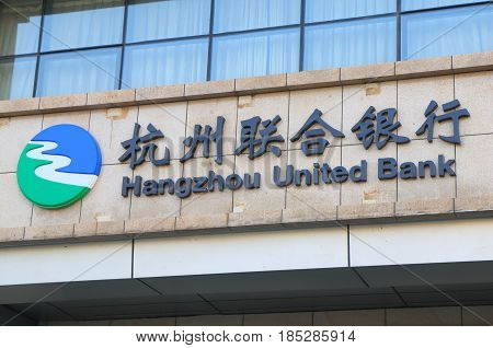 HANGZHOU CHINA - NOVEMBER 6, 2016: Hangzhou United bank. Hangzhou United bank is based in Hangzhou city.