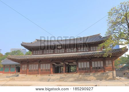 Deoksugung Palace Seoul South Korea. Deoksugung Palace is a walled compound of palaces in Seoul that was inhabited by members of Korea's royal family