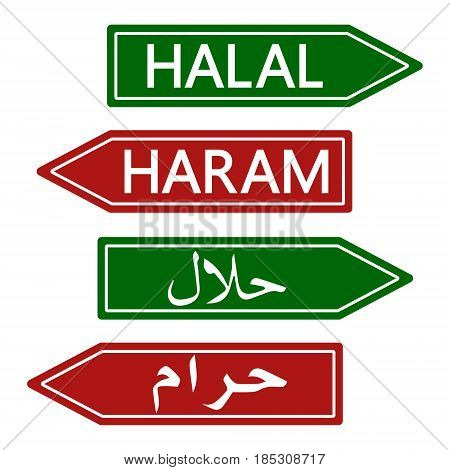 Halal and Haram Road sign, Muslim life style banner, vector prohibited and permitted illustration